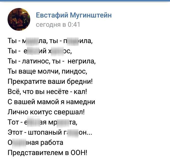 Избранные шутки об эмоциональной речи представителя России в Совбезе ООН