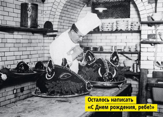 Фото №5 - 40 отвратительных секретов официантов, которые ты предпочел бы не знать
