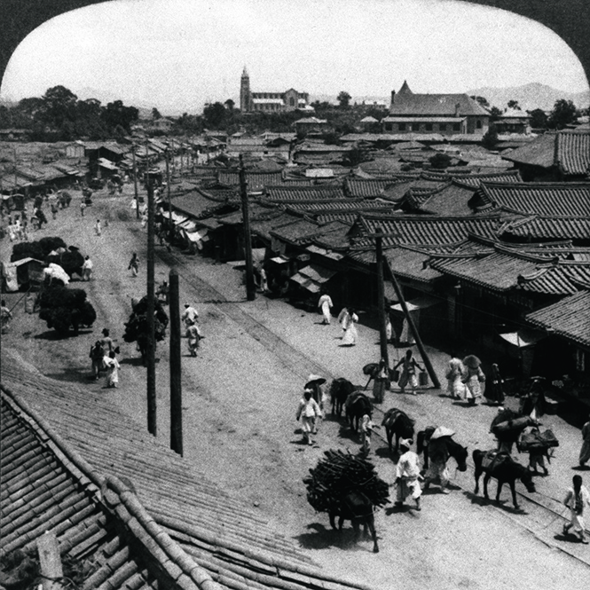 Сеул начала XXвека