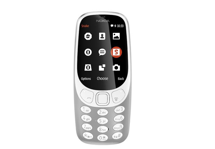 Фото №4 - Новая Nokia 3310 и еще 4 мужских гаджета месяца