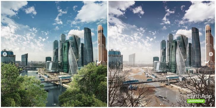 Фото №4 - «Гринпис» выложил состаренные в FaceApp фотографии Сочи, Байкала, Питера и других мест России