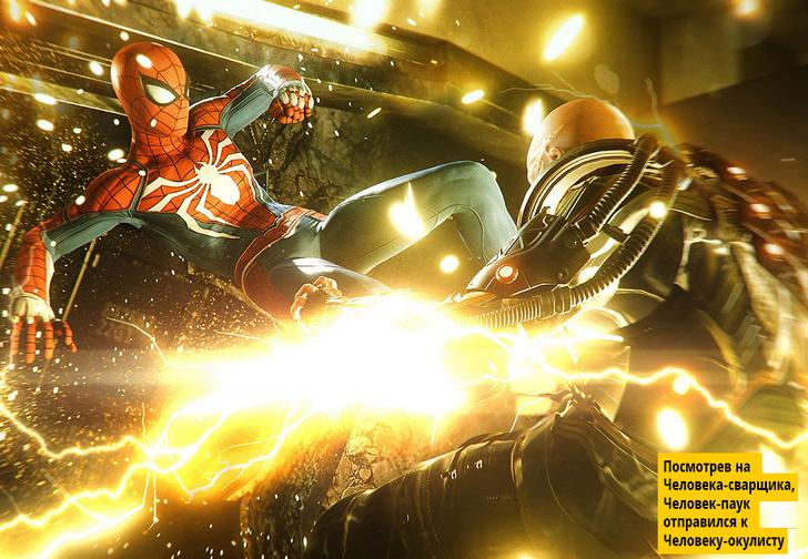 Фото №1 - Marvel's Spider-Man и другие главные игровые новинки месяца