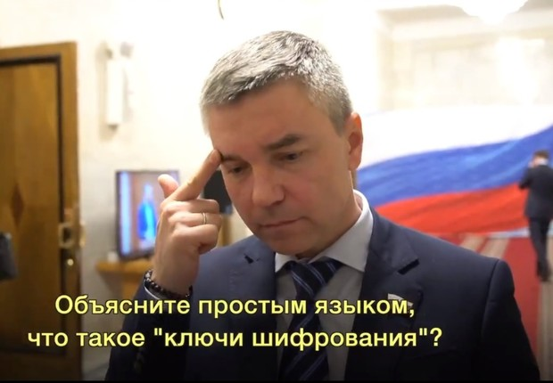 Фото №1 - У депутатов Госдумы спросили, что такое ключи шифрования. И ты только послушай, ЧТО они наплели!