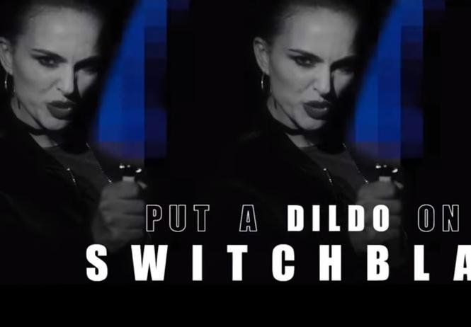 Натали Портман танцует с дилдо и сквернословит в новом клипе