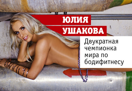 Соблазнительная Аглая Шиловская В Фотосессии Для Журнала Maxim