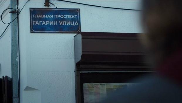 Фото №8 - Самые идиотские надписи на русском в иностранных фильмах