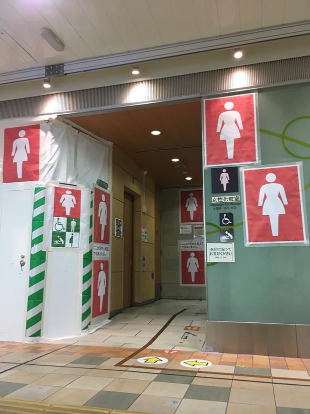 Фото №1 - В Японии найден самый женский туалет в мире (сложный тест в конце новости)