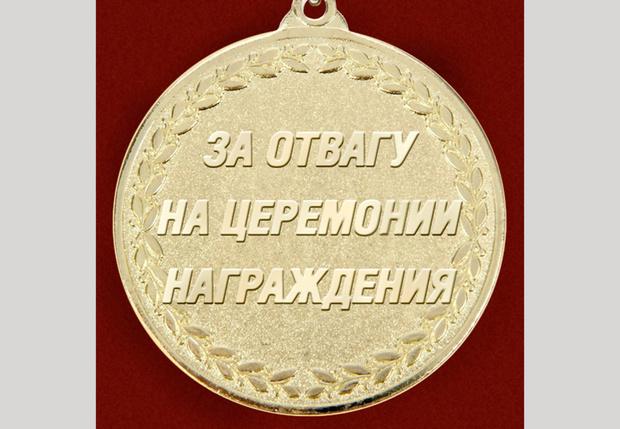 Фото №1 - Собери ордена «За заслуги перед Отечеством» всех степеней и получи кружку!