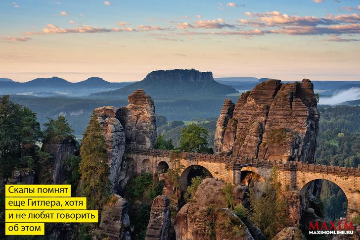 Фото №1 - Идеи для отпуска: Бастайский мост, Германия