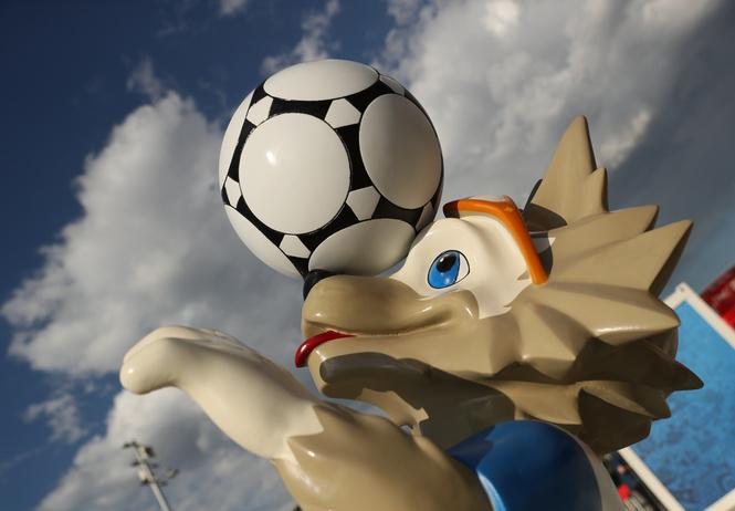 Фото официального мяча ЧМ-2018 по футболу слили в Интернет!