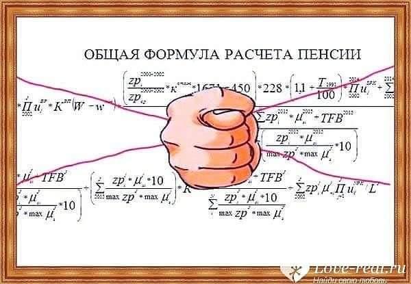 Фото №2 - Лучшие шутки о поднятии налогов и пенсионного возраста!