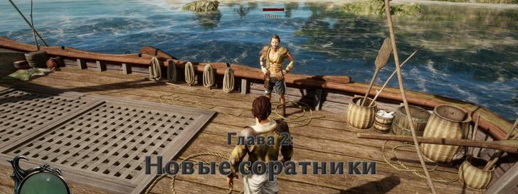 Фото №7 - 8 плюсов и минусов новой ролевой игры Risen 3: Titan Lords