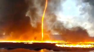 На видео смогли заснять 15-метровое огненное торнадо