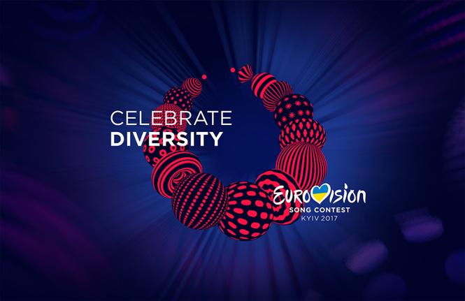Фото №32 - «Евровидение — 2017»: прямая текстовая трансляция от MAXIM