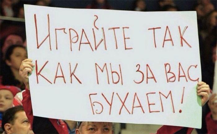 Фото №1 - Ярчайшие эмоции и лучшие шутки о матче Россия — Египет