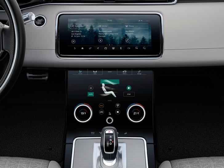 Фото №8 - Гламурно жить опять не запретили: представлен Range Rover Evoque второго поколения
