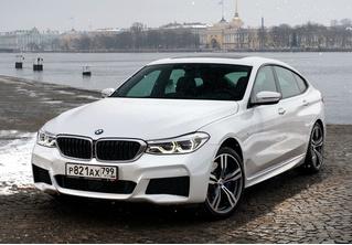 BMW 6 GT: дорогая, я все починил!