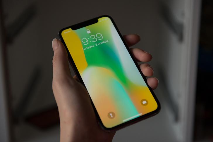 iPhone X — безусловно, главный смартфон года
