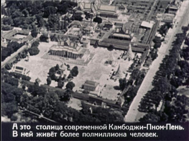 Фото №5 - Сайт, где можно посмотреть советские диафильмы (более трех тысяч штук)