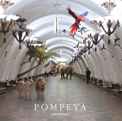 Фото №2 - Pompeya
