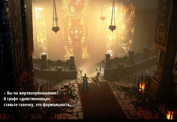 Фото №1 - Warhammer: Chaosbane и другие главные игровые новинки