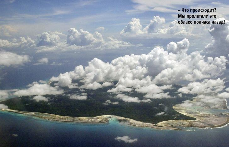 Фото №4 - Порция суши-2: еще 9 удивительных островов
