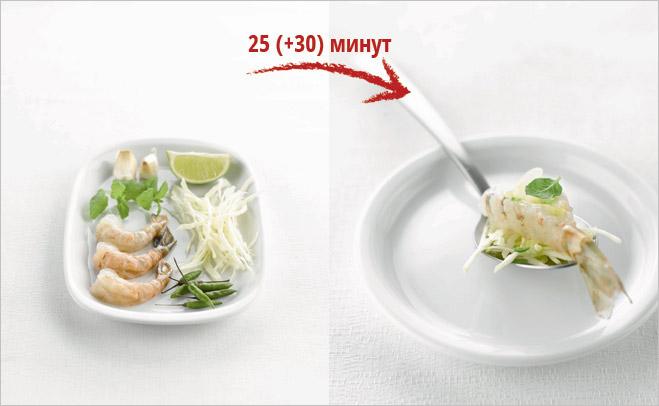 Фото №6 - 5 блюд тайской кухни, которые сможет приготовить даже холостяк
