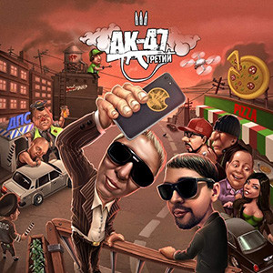 Клипы хип хоп