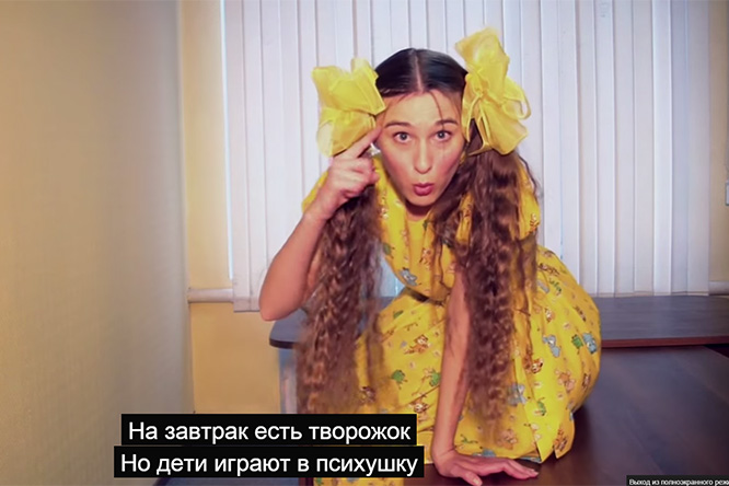 Фото №1 - Новый клип Машани: «В коротких штанишках Адольф готовит попытку аншлюса»