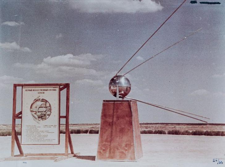 Фото №2 - Министерство обороны рассекретило фотографии советских баллистических ракет!