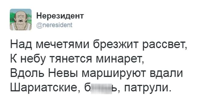 Фото №2 - Лучшие шутки о мосте Ахмата Кадырова в Санкт-Петербурге