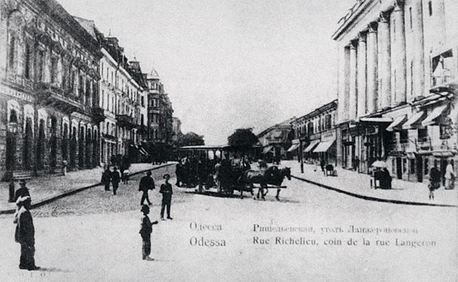 Угол Ришельевской и Ланжероновской улицы