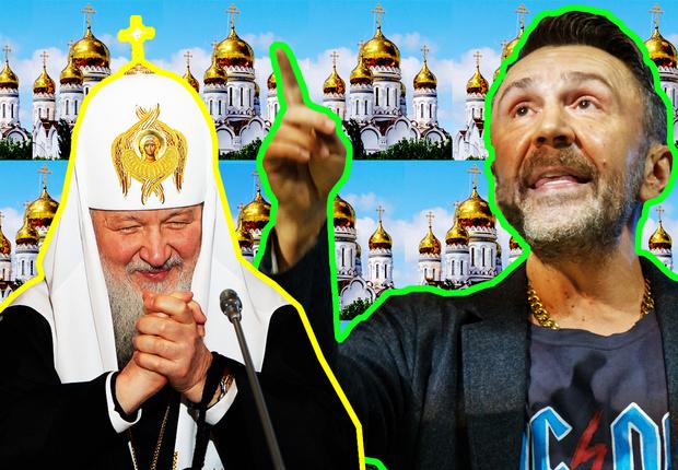 Фото №1 - Шнур едкой рифмой ответил на слова патриарха Кирилла о строительстве трех храмов в сутки