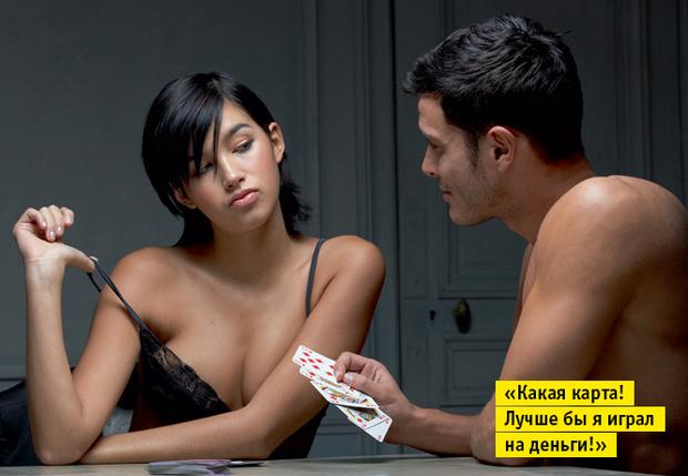 Фото №1 - Несколько способов увлечься покером