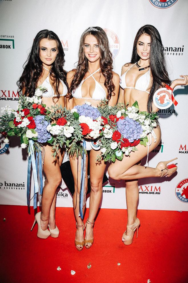 Тройка победительниц конкурса Miss MAXIM ВКонтакте 2016