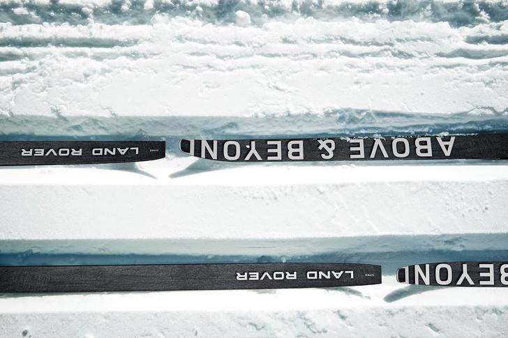 Фото №4 - Land Rover представил лыжную коллекцию