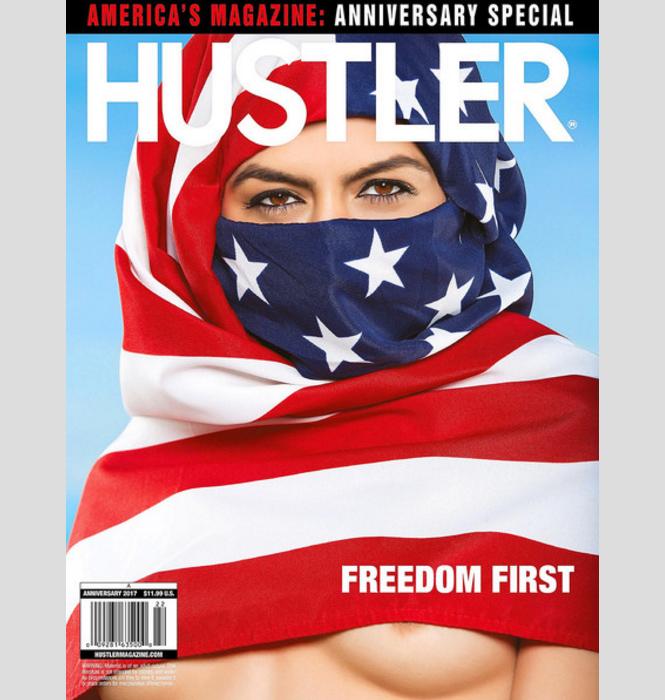 Фото №1 - Эротический хиджаб: самая провокационная обложка мужского журнала в современном мире