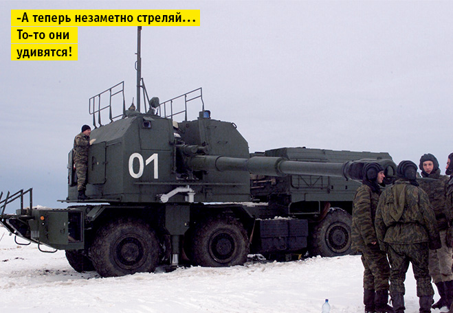 Артиллерийский комплекс Берег