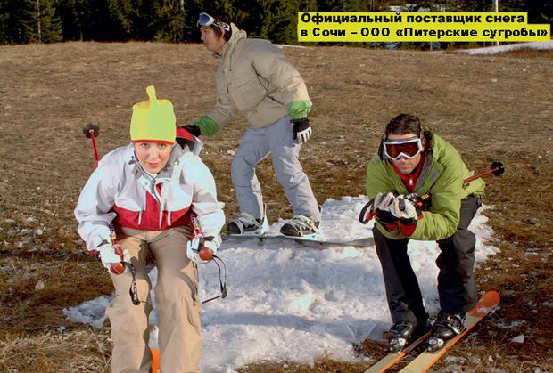 Фото №1 - Как правильно делать разминку лыжникам и сноубордистам