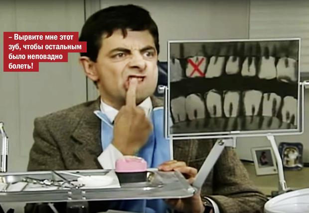 Фото №1 - Хирургия во сне и другие тайны современной стоматологии