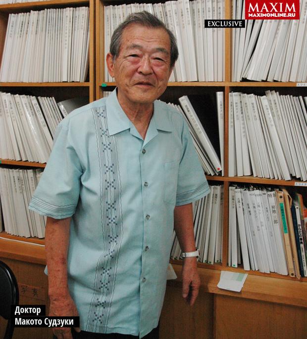 Фото №11 - Как Окинава стала островом с самым высоким в мире процентом долгожителей
