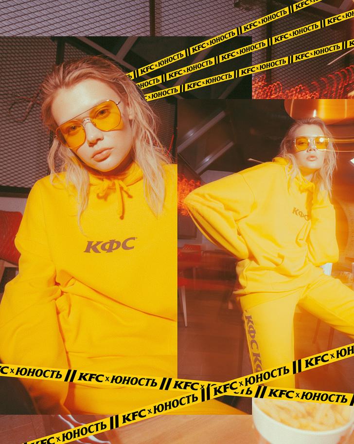 Фото №1 - Фастфут и мода объединились в коллаборации KFCх«Юность»
