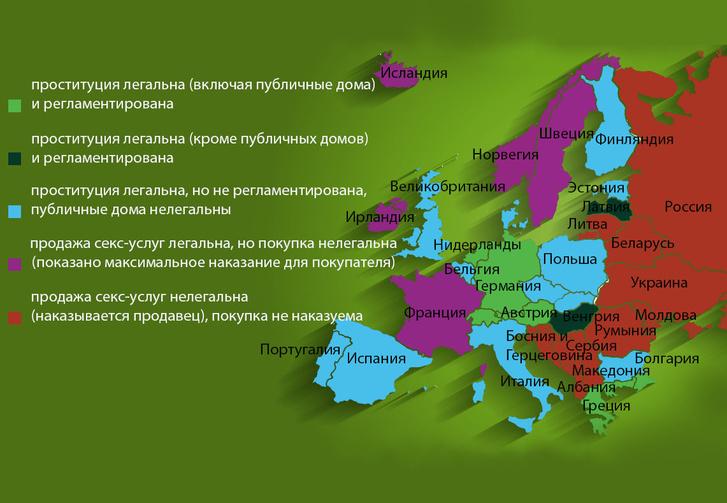 Фото №2 - Составлена подробная карта интим-услуг в странах Европы!