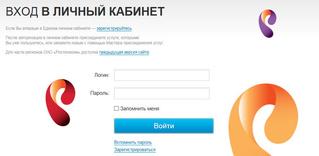 Пользователь «Хабра» рассказал, как личный кабинет «Ростелекома» сканирует компьютеры пользователей