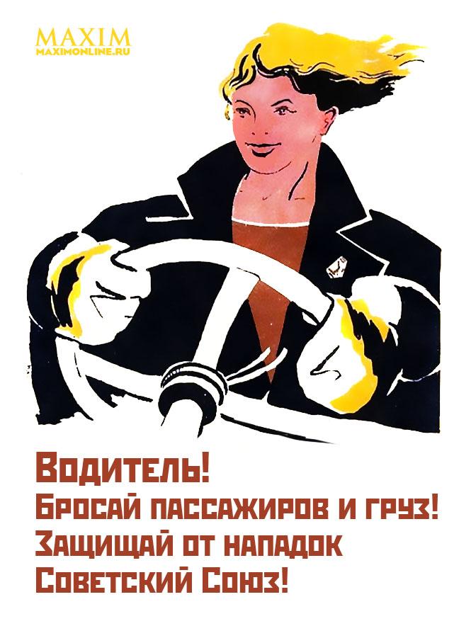 Фото №20 - 25 агитплакатов для всех забывших, что в Интернете кто-то не прав!
