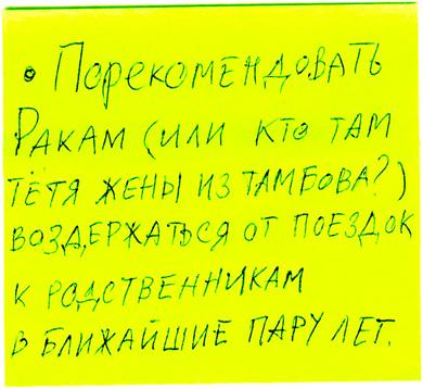 Фото №6 - Десктоп Павла Глобы
