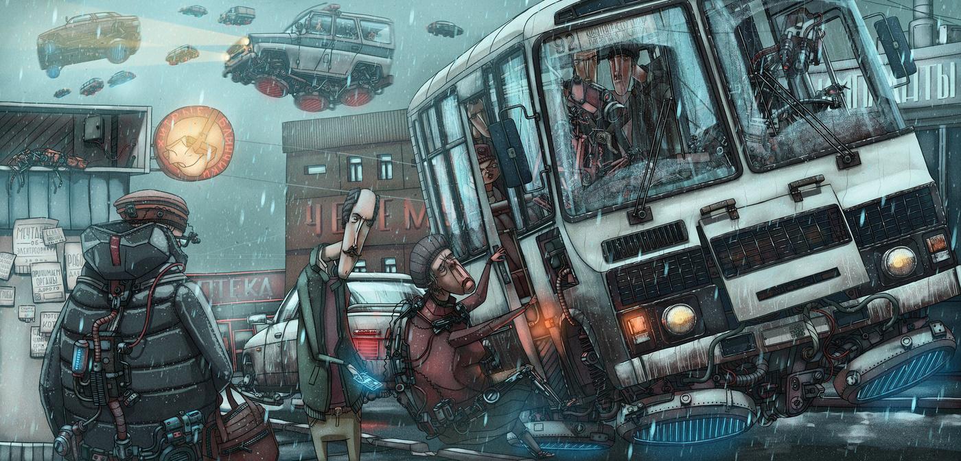 Киберпанк 2035