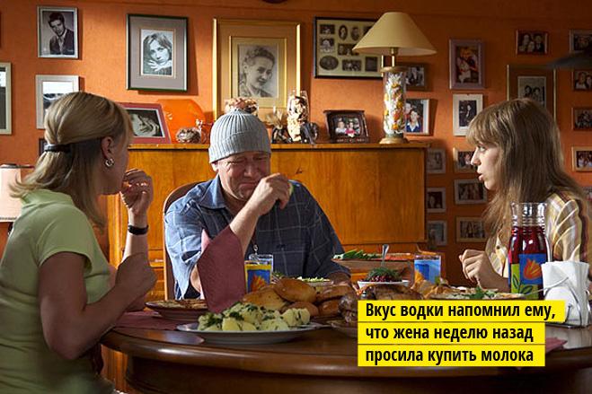 Андрей Краско в фильме Я остаюсь