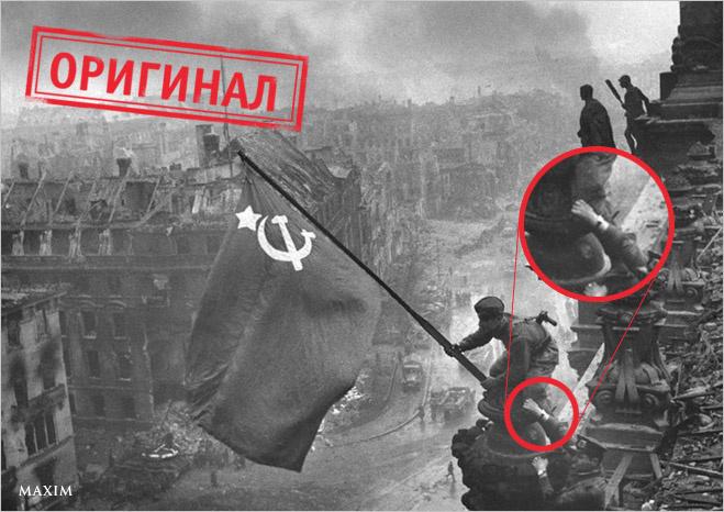 http://www.maximonline.ru/images/th/100/18/45485-MjlhZWUyNTgxNQ.jpg