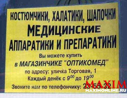 Фото №3 - Октябрьское обострение